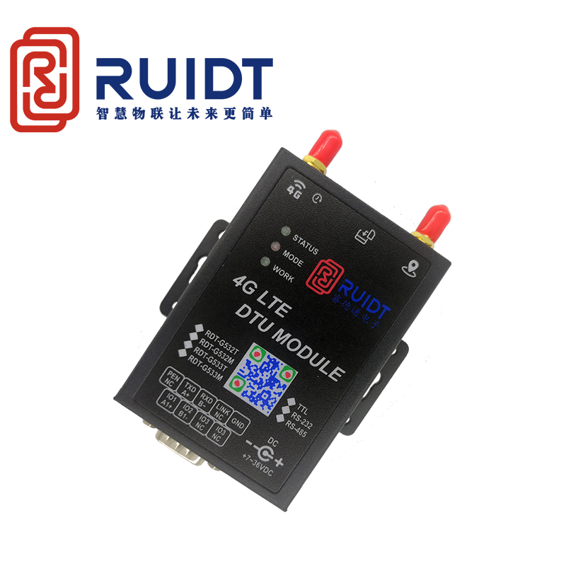 RDT-G532M无线Cat1 DTU终端