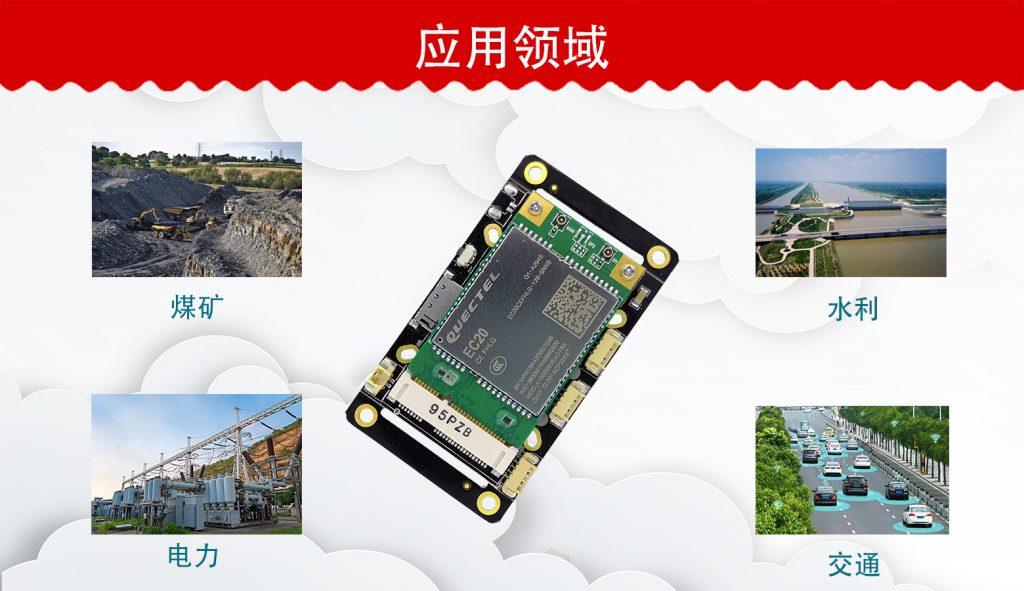 RDT-GW518无线4G路由图传模块